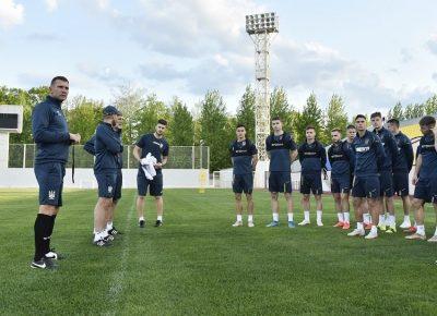 Timnas Ukraina Euro 2020 Siap Menyambut Euro 2020